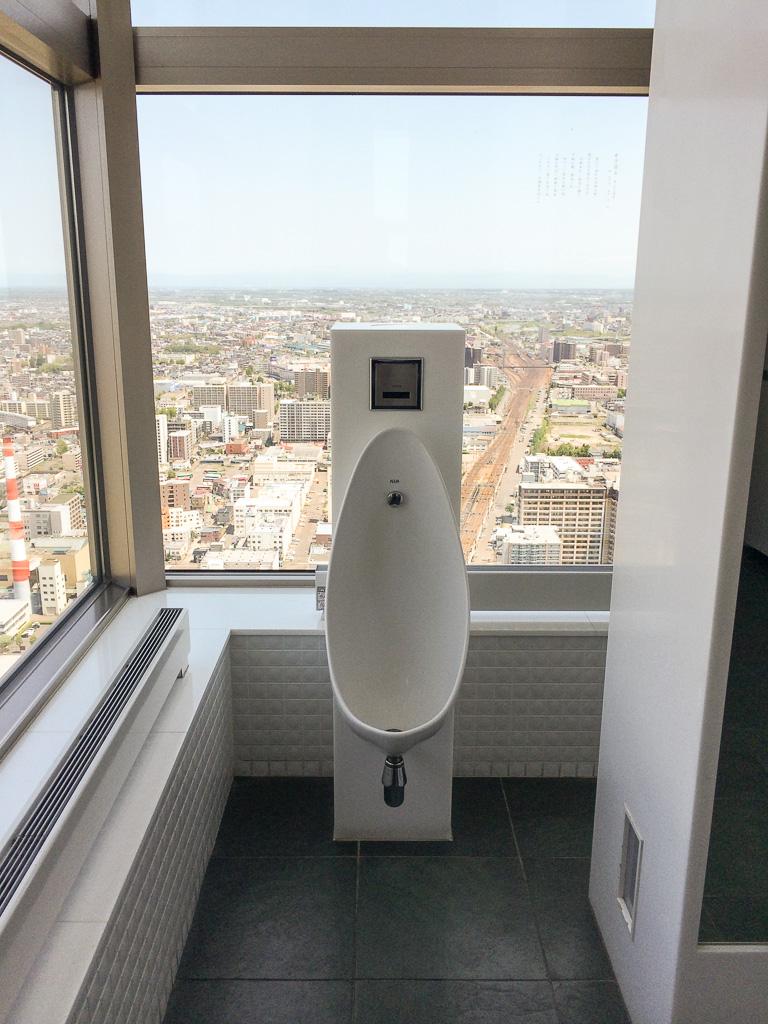 toilet exotic